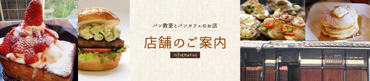 infomation-main