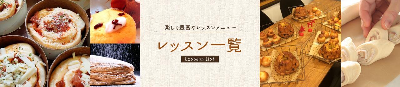 main_lession
