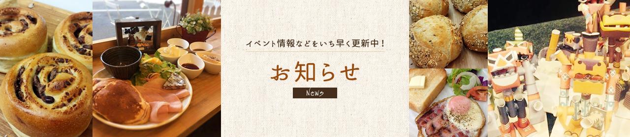 main_news